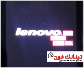 Lenovo A319 logo
