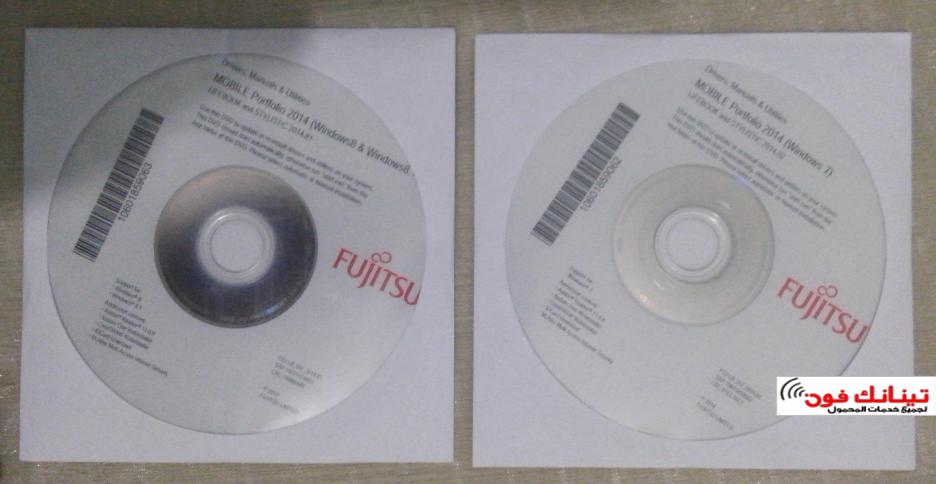 اسطوانة التعريفات الاصلية لابتوب فوجيتسو Fujitsu Lifebook A514