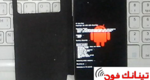 شرح عمل روت لموبايل سامسونج Samsung Galaxy S4 LTE GT-I9505