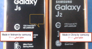 الفرق بين Made in Vietnam or Made in China by samsung ايهما افضل