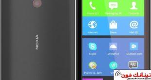 الفلاشة العربية نوكيا Nokia XL RM-1030 اصدار 1.2.3.1