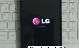 كيفية تفليش وتحديت موبايل LG G Pro Lite D686 Dual بدون بوكس