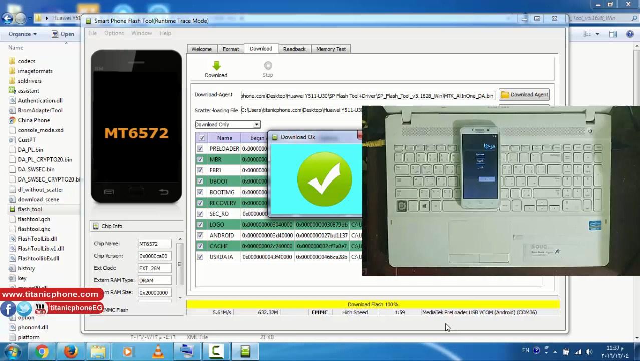 حل مشكلة موبايل Huawei Y511-U30 التوقف علي شعار هواوي واصلاح