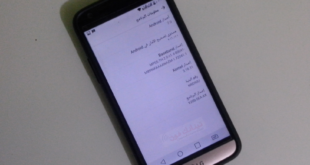 تم اصدار التحديث الرسمي ل LG G5 H860 اندرويد 7.0 Nougat