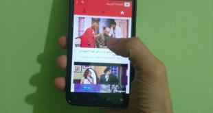 شرح كيفية تحمل الفيديوهات من اليوتيوب علي هاتفك