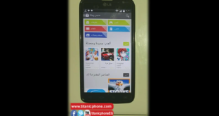 كيفية تشغيل متجر جوجل Google Play علي هاتفك الاندرويد
