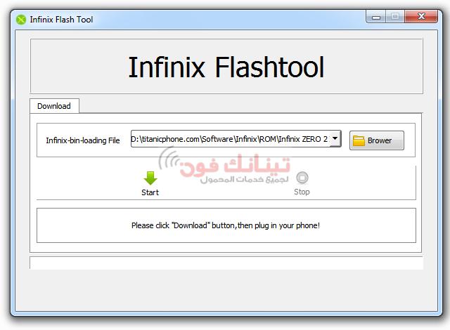 كيفية عمل سوفت وير لهواتف انفينكس بطريقة صحيحة بروم رسمي تيتانك فون