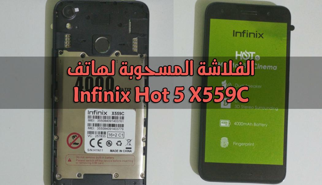 تحميل الروم الرسمي المسحوب لهاتف Infinix Hot 5 X559C 16+2C1 تيتانك فون