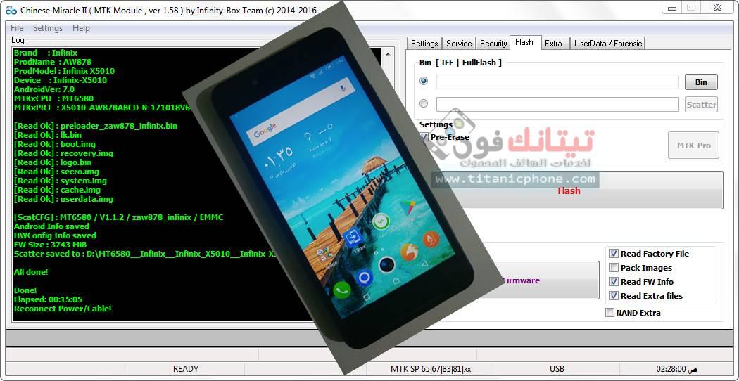 تحميل الفلاشة الرسمي المسحوبة لهاتف Infinix Smart X5010 16+1A1