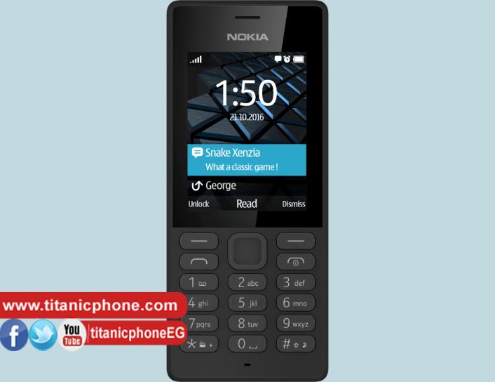 Nokia 150 Dual SIM RM-1190
