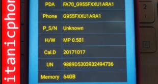 تحميل الروم الكومبنيشن Samsung Galaxy S8 Plus SM-G955F مجانا