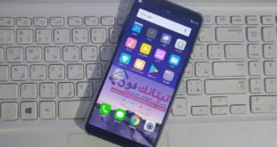 تحميل الروم الرسمي المسحوب لهاتف Oppo F5 Youth CPH1723
