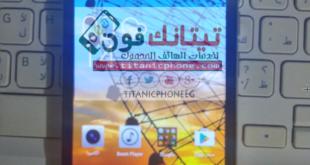 الروم الرسمي المسحوبة لهاتف TECNO W3 LTE مجرب 100%
