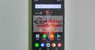 infinix_hot5_lite_X559