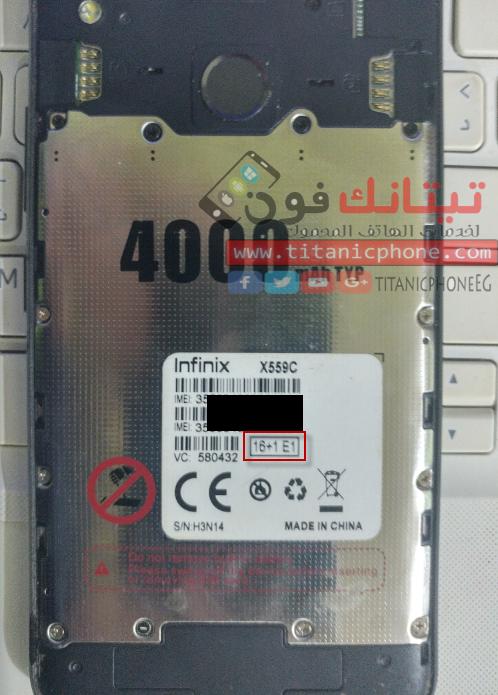 x559-16+1E1