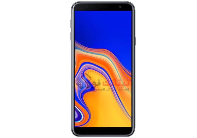 تحميل الروم الرسمي SM-J415F سامسونج Galaxy J4 Plus