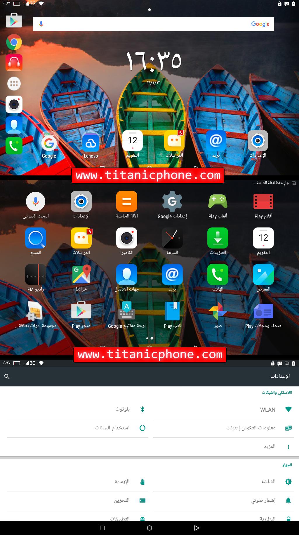 Root Lenovo Tab 3 7 Essential