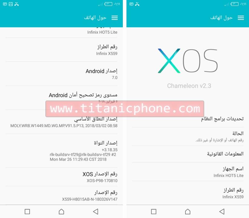 الفلاشة الرسمي Infinix X559 اصدار X559-H8015AB-N-180326V147