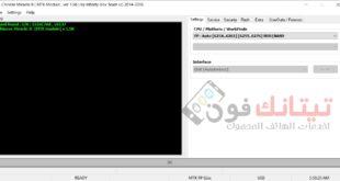 برنامج دونجل cm2 dongle جميع الواجهات اخر اصدار