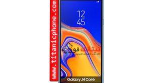 رومات كومبنيشن Galaxy J4 Core اخر اصدار حماية مجاني Combination File