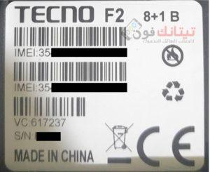 TECNO F2 8+1B1