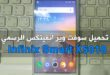سوفت وير Infinix Smart الرسمي موديل X5010 جميع الاصدارات