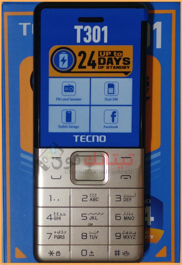 تحميل فلاشة تكنو Tecno T301 رسمي مجربة 100%