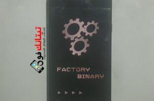 روم كومبنيشن SM-J701F سامسونج Galaxy J7 Core اخر اصدار حماية - Combination File