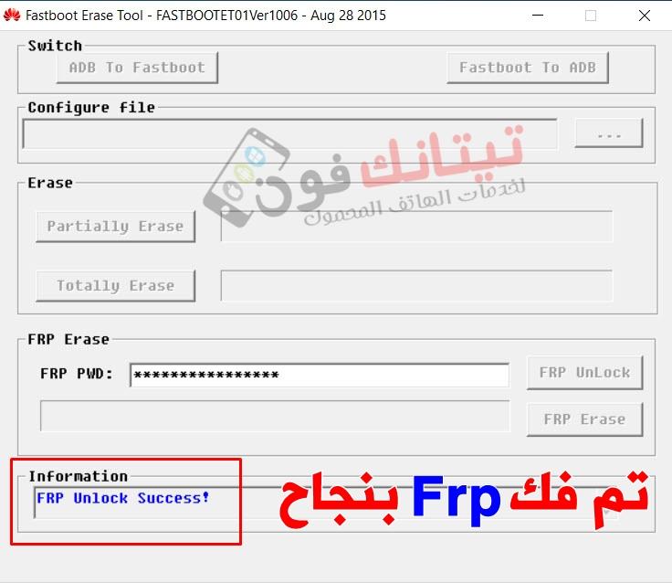 huawei frp key code