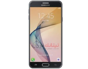 تحميل الروم الرسمي SM-G610F سامسونج Galaxy J7 Prime
