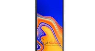 تحميل الروم الرسمي SM-J610F سامسونج Galaxy J6 Plus