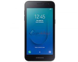 تحميل الروم الرسمي SM-J260F سامسونج Galaxy J2 Core